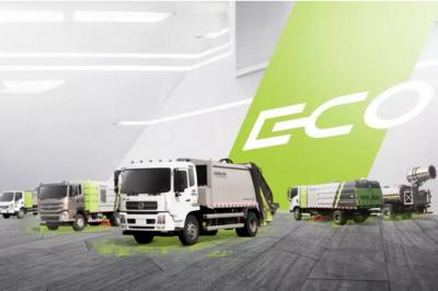 中联环境中标西安新能源环卫车辆1650万元采购项目