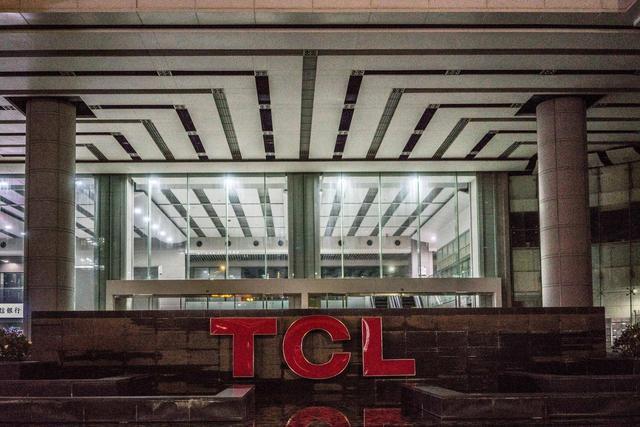 李东升承认TCL管理团队占三分之一股权,TCL集团商标不转让