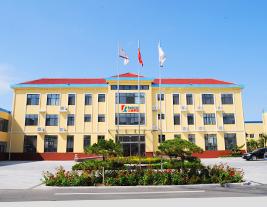 红星发展终止收购红蝶新材料股权 并同步调减定增募资额1.8亿元