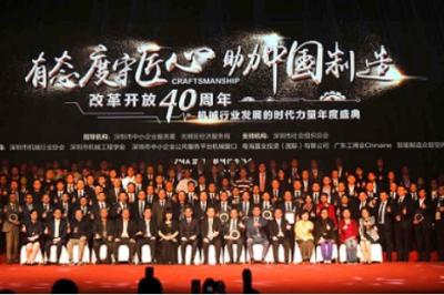 """海克斯康Global S三坐标测量机荣获时代力量年度盛典""""品牌产品""""称号"""