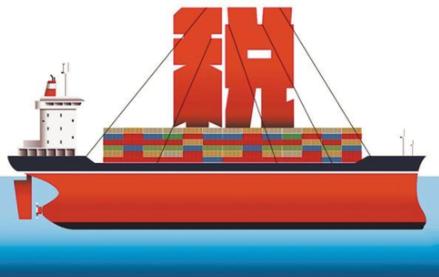 2019年进出口关税税率调整方案出炉,69项涉及进口仪器设备