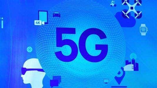 5G流量单价比4G低,5G标准出台要推迟3个月不影响商用
