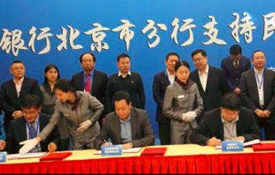 卓立汉光与中国银行北京银行签约,银企合作为光电事业注活力