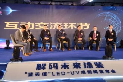 汇龙涂料发布新品蓝天使LED UV漆 重新定义未来涂装