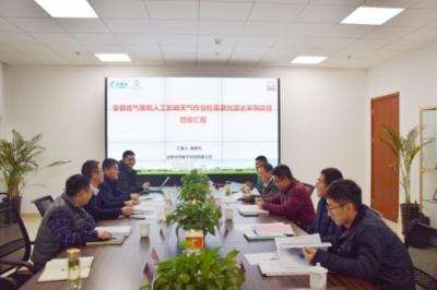 合肥光博量子承建安徽省人工影响天气作业拉曼激光雷达采购项目通过验收