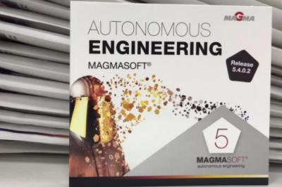迈格码MAGMASOFT汉化版软件正式发布!