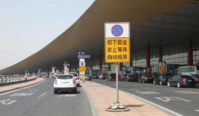 ?长沙机场智能交通上线,48个自动抓拍违章无处遁形