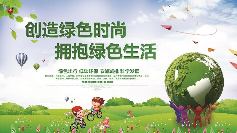 2019年中国十大油烟净化器品牌排行榜