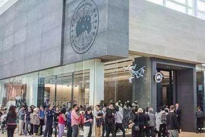 加拿大鹅北京首家旗舰店正式开业