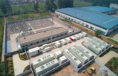 河南电网100兆瓦电池储能示范工程建成投运