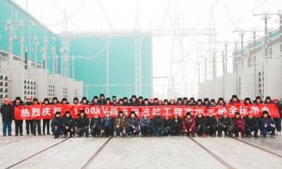 世界首个!昌吉—古泉±1100千伏特高压直流输电工程启动送电