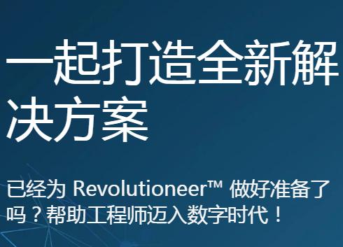 中国创新,泰克响应:2019转型在即
