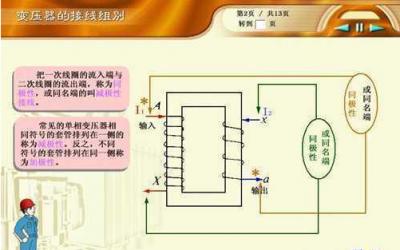 变压器的进出接线方法,220变12v变压器接线图