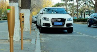 ?北京东城、西城、通州启动道路停车电子收费