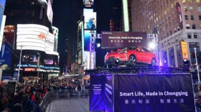 """小康集团首款高端智能电动车纽约时代广场""""首秀"""""""