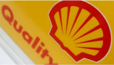 外资石油公司壳牌首获国内成品油批发资质