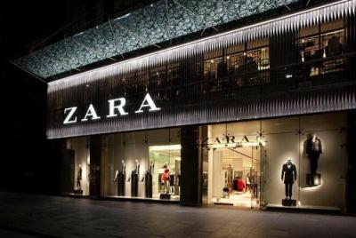 Zara老板成时尚产业最大输家 身价缩水逾160亿美元