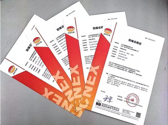 格瑞德集团防爆边墙风机系列产品通过防爆认证
