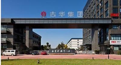 染料行业不景气 吉华集团斥资2亿元投资医药领域