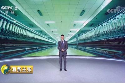 2018品质中国进行时:十大类纺织创新产品再现