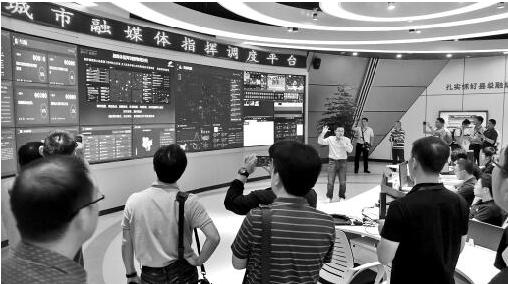 山西省首批启动建设的39个融媒体中心全部揭牌