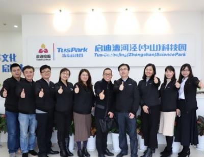 月旭科技正式入驻上海启迪漕河泾科技园