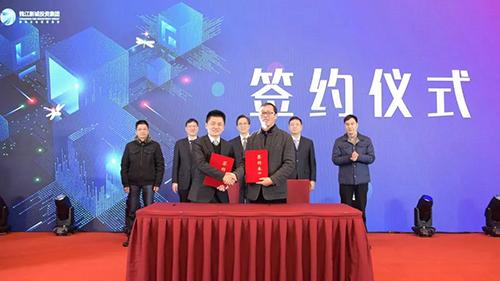 海康机器人与钱江新城投资签署合作,提升停车产业机器人应用水平