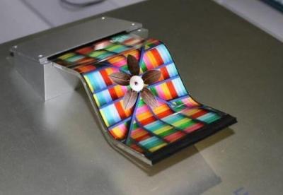 韩国为防技术泄露 拟限制向中国出口OLED制造设备