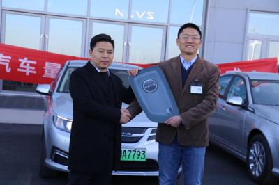 国能汽车首批NEVS 93纯电动轿车交付 交付计划曝光
