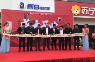苏宁汽车联合雅迪、绿源等10余电动车品牌打造骑行生态圈