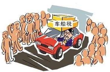 """上海将调整车船税及企业用地成本 落实""""27条""""意见"""