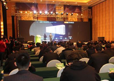 志高暖通中央空调举行2019全国客商大会