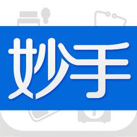 妙手医生宣布完成5亿元C+轮融资 全面升级旗下业务