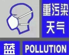 华中地区长沙武汉发布今年首轮重污染天气蓝色预警