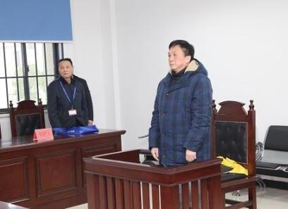 原湖南省环境保护厅副厅长谢立受贿案获刑7年 罚金50万