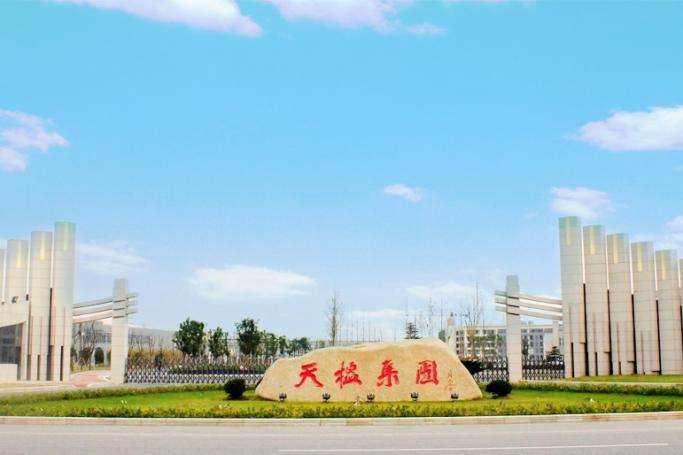 中国天楹签署4.67亿元高港城乡环卫+垃圾分类项目