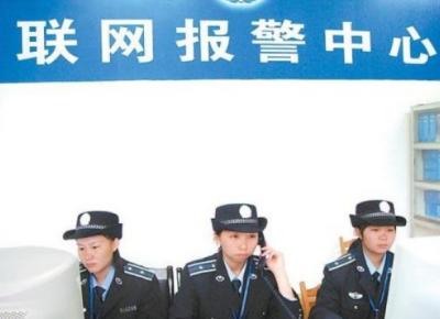 滴滴携手广东公安厅为广东用户提供视频报警等多媒体报警方式