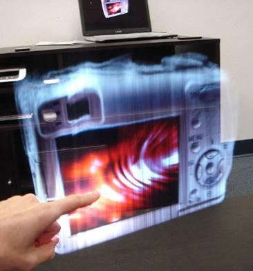 空气成像技术实现了吗?如何在空气中投影成像
