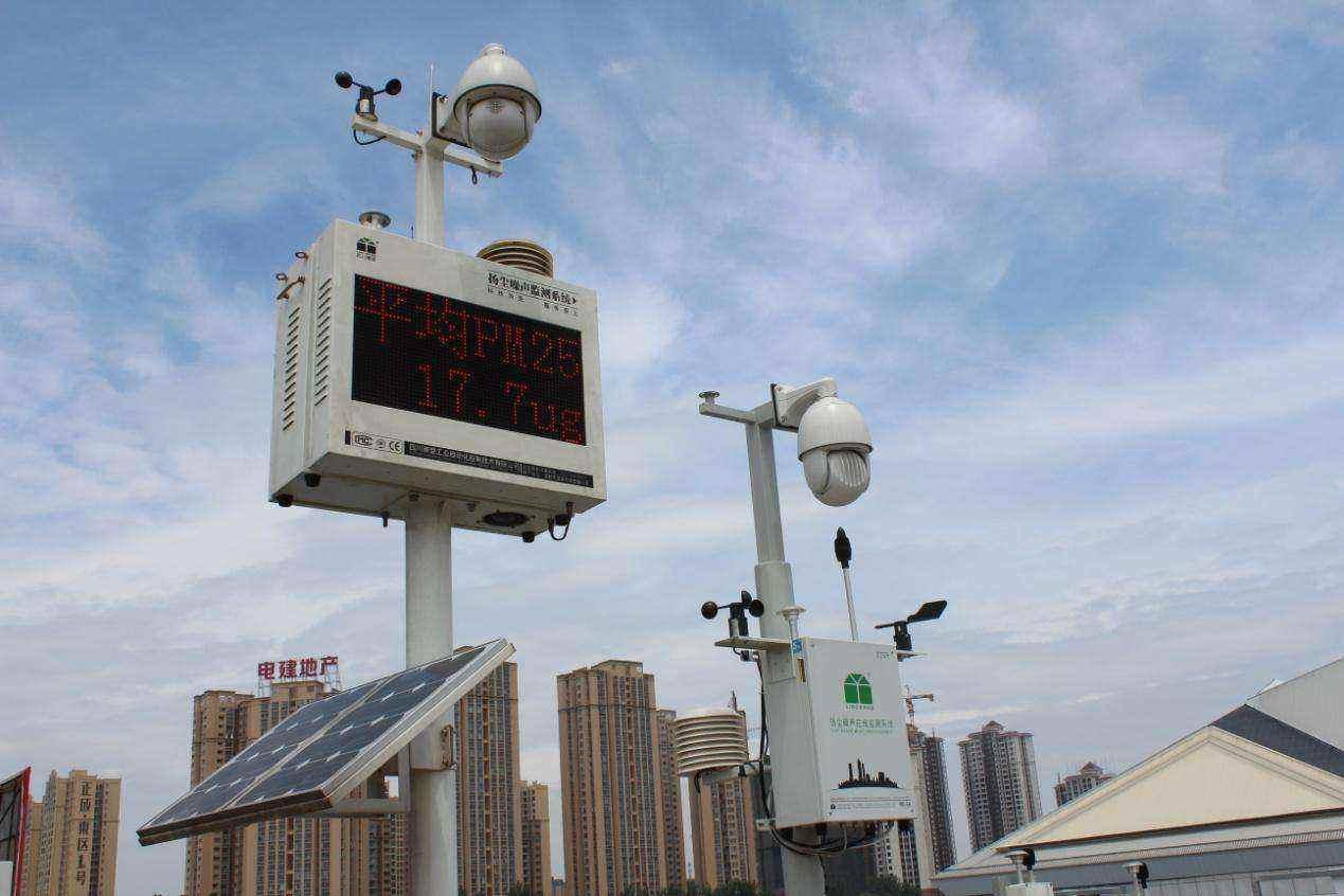 沧州出台方案:严肃查处环境监测数据造假行为