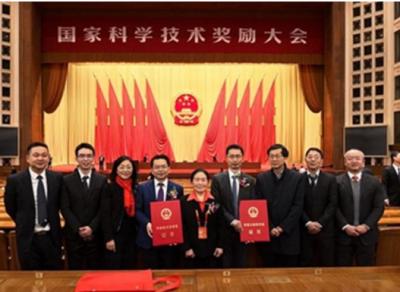 四川大学创新研发新型三嗪阻燃剂清洁制备及阻燃塑料加工关键技术