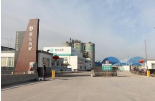 金隅集团将托管剩余水泥企业股权注入冀东水泥