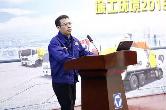 徐工环境2018年供应商大会:打造安全可靠的环卫精品