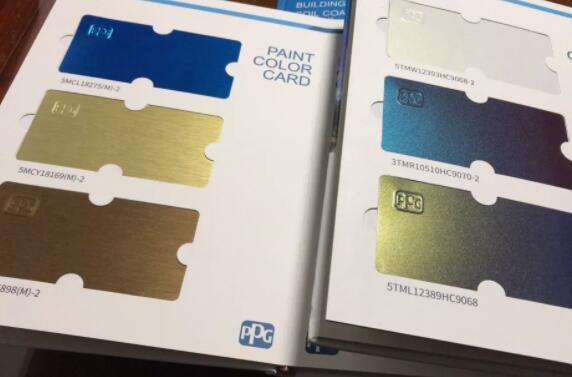 PPG铝材辊涂新色卡推介会 共创铝材辊涂新视界
