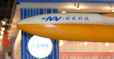 耐威科技发布设立两控股子公司的公告,专攻导航与DSP芯片