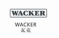 瓦克与荷兰DYNAPLAK公司合作开发环保黏结剂