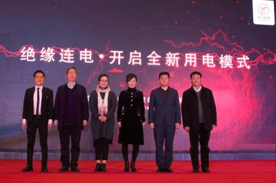 阿尔刚雷安全插座浙江发布会举行 绝缘连电技术让插座不怕水