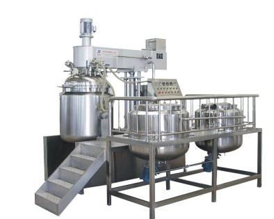 真空均质乳化机设备的应用范围