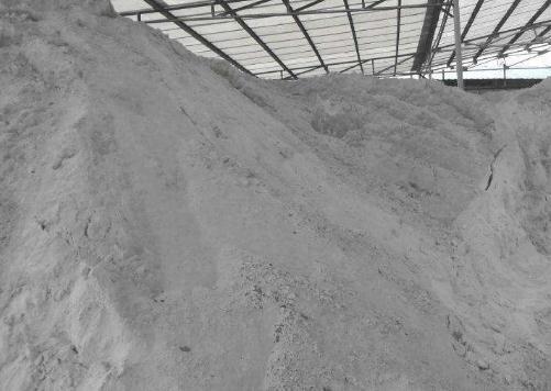 落实水泥质量提升方案——全国水泥大对比