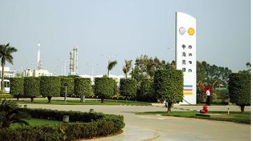 中海壳牌SMPO/POD扩建项目开工 为下游企业提供更多原料