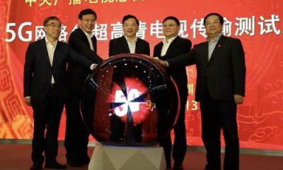 中央广电联合移动和华为首次实现4K超高清电视5G网络传输测试